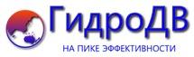 """ООО """"ГИДРО ДВ"""""""