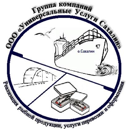 "ООО ""ДВ Логистикс"""