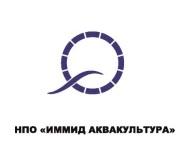 "ООО НПО ""Иммид Аквакультура"""