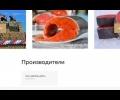 na-tityl-glavnogo-kylinarnogo-simvola-kamchatki-pretendyet-nerka