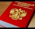 lososevyi-brakoner-privlek-podelnikov-obmanom